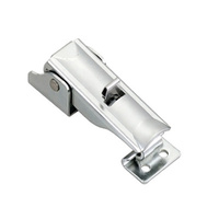 AS-CT-21227 Zinc plate clip lock adjustable latch with catch plate.